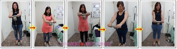 桃園-台北-減重-瘦身-減肥-不復胖-消脂-體脂-水腫-埋線-穴位-代謝-停滯期-運動-成功-副作用-新竹-推薦16060100023