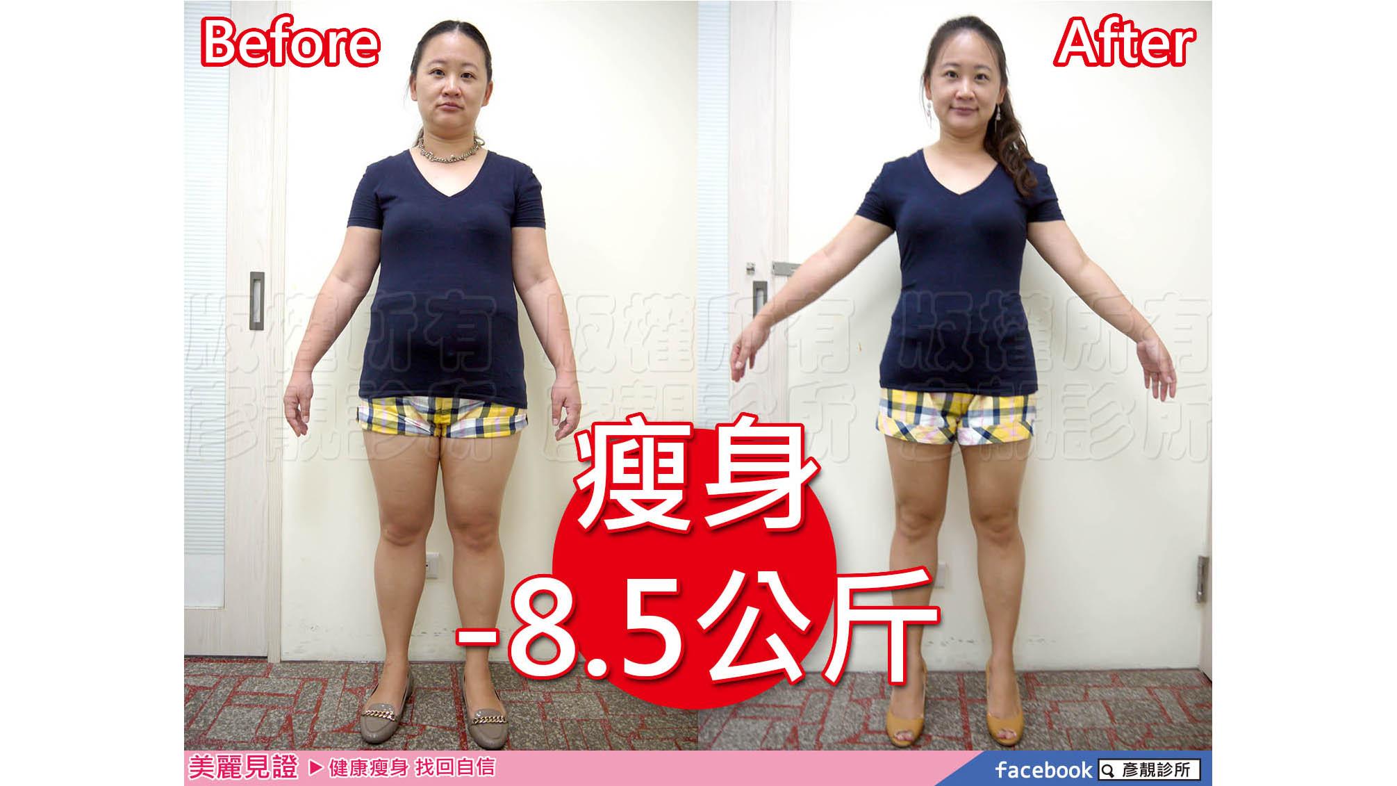 【減重瘦身】部落客小愛媽減重分享-輕鬆減肥心法